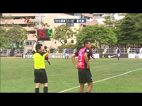 足球狂熱 港超聯 : YFC 澳滌 對 黃大仙 [下半場]《2015 05 03》