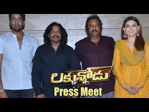 Luckunnodu Movie Press Meet || Manchu Vishnu, Hansika Motwani