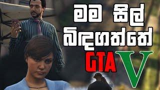 Download Lagu Mama Sil Bidagaththe - GTA V parody Mp3