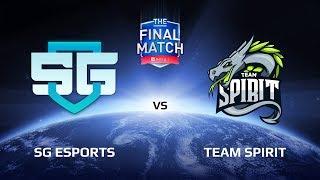 Финал нижней сетки SG eSports vs Team Spirit The Final Match LAN-Final. Комментирует: Feaver и Bafik.Подписывайся на наш канал: http://bit.ly/dotasltv_subscribeПрисоединяйся к нашему паблику: http://vk.com/dotasltvОбщайся с нами в твиттере: http://twitter.com/dotasltvИщи самые крутые фотографии с турниров : http://instagram.com/dotasltvСтавь лайк нашей странице в ФБ: http://facebook.com/dotasltv