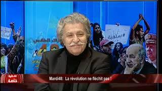 Mardi 48 : La revolution ne flechit pas