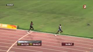 Mo Farah wins 10,000m - World Championships