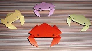 Оригами краб. Как сделать из бумаги.