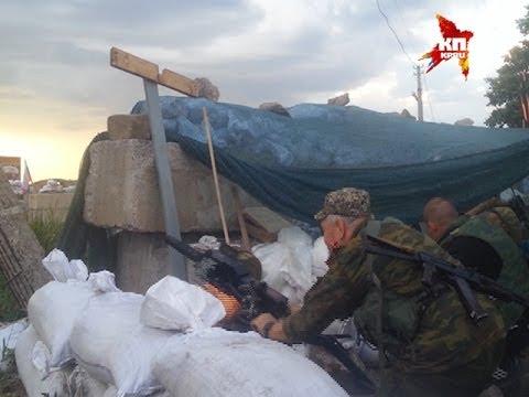 Ополченцы Славянска обстреливают огневые точки