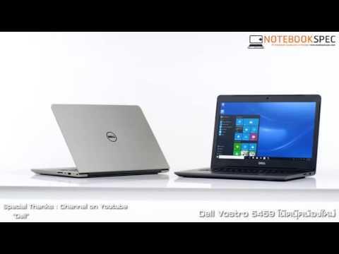 เน้นบางเบา!!! Dell Vostro 5459 จอ 14 นิ้ว มาพร้อม Windows 10 พกพาสะดวก 1.67  กิโลกรัม