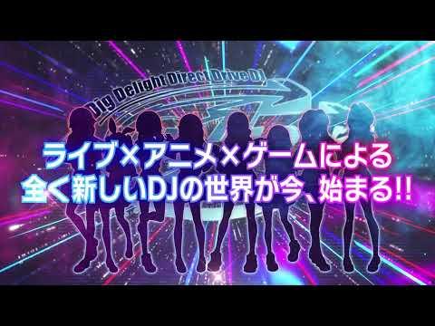 Bushiroad anuncia un nuevo anime, tras el éxito de BanG Dream! y Shoujo Kageki Revue Starlight