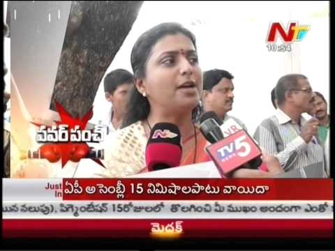 Roja Power Punch On AP CM Chandrababu Naidu