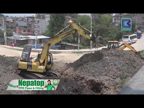 (Kantipur News... 9 min  33 sec)