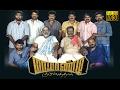 New Tamil Movie  Mayandi Kudumbathar  SeemanManivannan  Superhit Movie HD waptubes