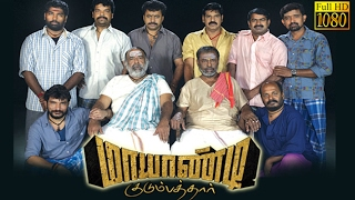 Nonton New Tamil Movie   Mayandi Kudumbathar   Seeman Manivannan   Superhit Movie Hd Film Subtitle Indonesia Streaming Movie Download