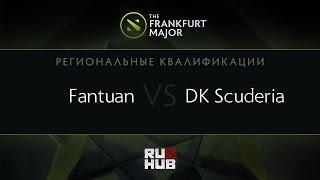 DK Scuderia vs FanTuan, game 1