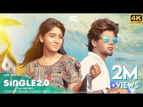 SINGLE 2.0 - Official Music Video 4K | Samir Ahmed FL | Deepika | Vicky | Abi Advik | Subashsug
