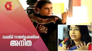 Video Celebrity Kitchen Magic: Anitha Nair Showers Abuses Upon Other Contestants MP3, 3GP, MP4, WEBM, AVI, FLV Oktober 2018