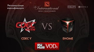 CDEC.Y vs EHOME, game 1