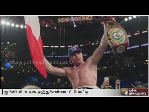 Boxing-Mexicos-Canelo-Alvarez-wins-154-pound-world-title