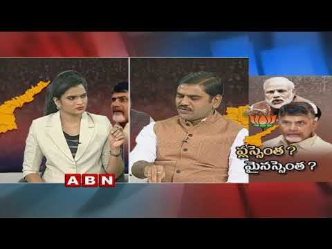 ABN Debate on Modi Political Graph in Southern States   Part 1