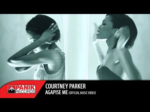 Courtney Parker - Aγάπησέ Με | Official Music Video