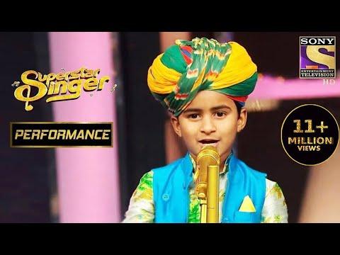 "Thanu's Unique Performance On ""Hanikaarak Bapu""   Superstar SInger"