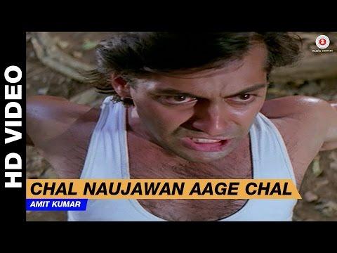 Chal Naujawan Aage Chal -  Jaagruti | Amit Kumar | Salman Khan & Karisma Kapoor