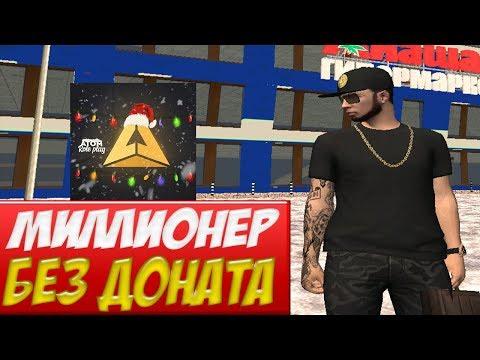 Николаевские голуби 2018 года новое видео ютуб