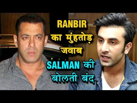 Ranbir Kapoor SOLID REPLY To Salman Khan's Comment
