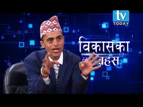 (Prakash Bahadur Rawal  Talk Show On ..: 21 minutes.)