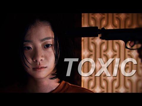 [ The Witch ] Koo Ja Yoon & Gui Gong Ja/Nobleman — Toxic