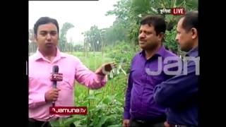 comilla agriculture news