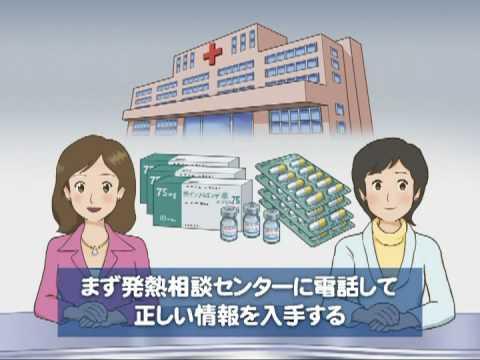 新型インフルエンザから身を守る知っておきたい感染予防策