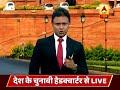 Kaun Jitega 2019: JDU Leader KC Tyagi Calls Tejashwi Yadav A Gateman And Congress His proprietor - Video