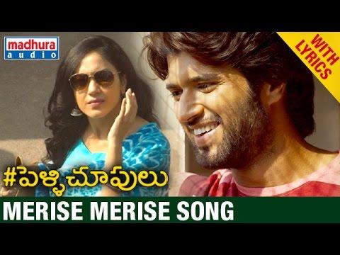 Pelli Choopulu Telugu Movie Songs l Merise Merise Full Song With Lyrics | Ritu Varma | Vijay | Nandu