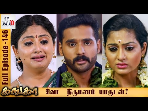 Ganga Tamil Serial | Episode 146 | 22 June 2017 | Ganga Sun Tv Serial | Home Movie Makers