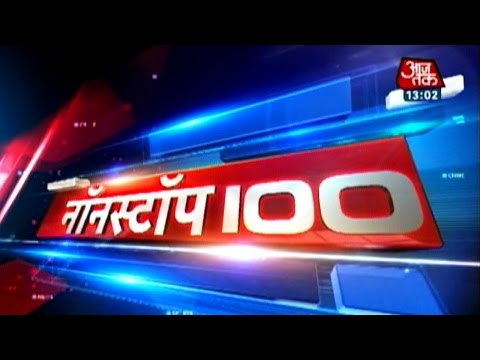 Non-stop 100 | 24th October 2014 | 1 pm 24 October 2014 02 PM