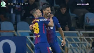Video اهداف مبارة ريال سوسييداد و برشلونة   2-4    الدوري الإسباني    14-1-2018   HD MP3, 3GP, MP4, WEBM, AVI, FLV Januari 2018