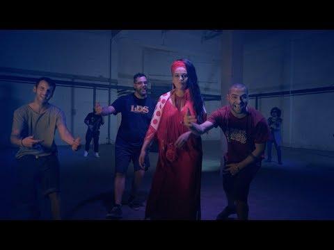 """Esperanzah"", segon single i videoclip de l'àlbum de Marinah ""Afrolailo"""
