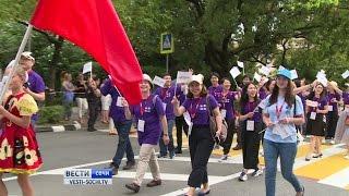 Более 5 тысяч певцов приняли участие в Параде наций в Сочи