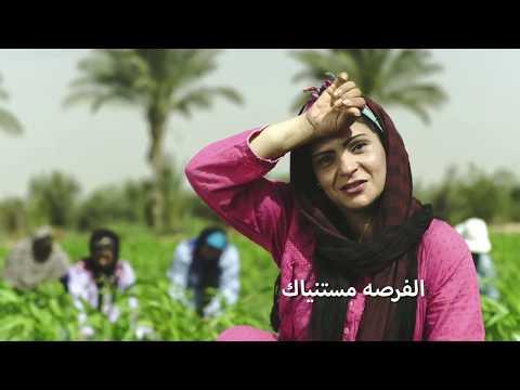"""شاهد- محمد كيلاني يحفز الشباب بأغنية """"غيرت الحرف"""""""