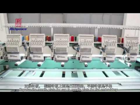 Installation for Multi heads captubular embroidery machine HW model