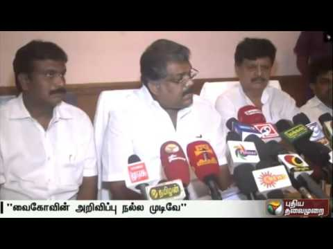 GK-Vasan-welcomes-Vaikos-decision-to-withdraw-from-assembly-elections