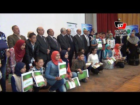 «التعليم والأورمان» تحتفلان بيوم اليتيم بتكريم الطلاب المتفوقين دراسيا