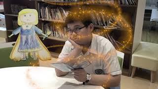 第十四屆影藝新秀金葵獎手機短片創作比賽 小學組 最佳影片「紙片人」