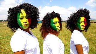 Anteneh Worku - WEYE - New Ethiopian Music 2016 (Official Video)