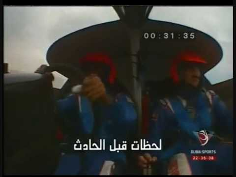 Class 1 Dubai 2010 fatal crash (onboardcamera managment and live broadcast)