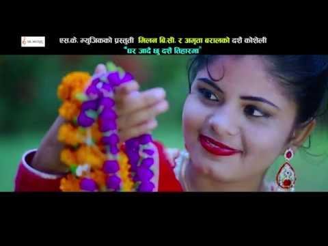 Ghar Jadaichu Dashain Tiharma