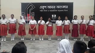 Ekushey February and International Mother Language Day Celebration