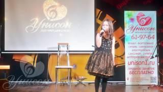 Арина Дядюченко «Раз морозною зимой»