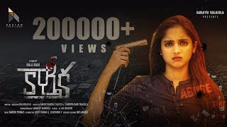 Video Karthika - Latest Telugu Short Film 2018 || Directed By Bala Raju M MP3, 3GP, MP4, WEBM, AVI, FLV Desember 2018