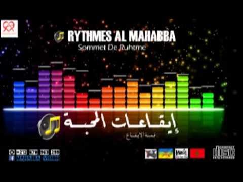 ch3bi - جديد ايقاعات المحبة ايقاع مغربي شعبي لحرش فقط عند محبة فيزيون.