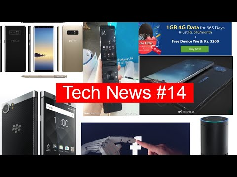 Tech News #14 Blackberry KeyOne, Nokia 9, Note 8 Pre booking,Samsung Flip Phone, JioPhone