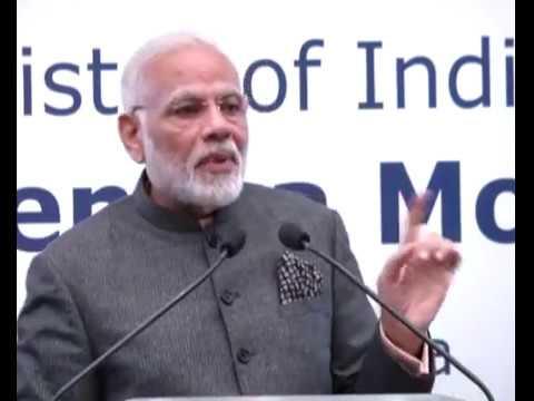 PM Modi addresses the Indian Community in Philippines